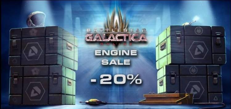 20% Antieb Sale
