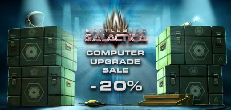 20% Computer Sale